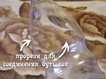 лабиринт из бутылок