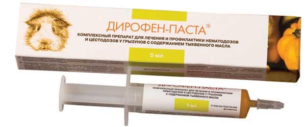 Дирофен паста